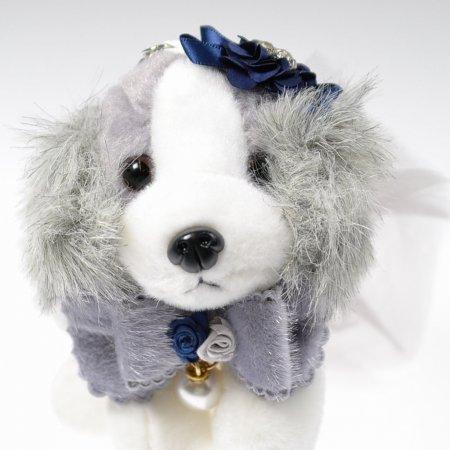 Taschenanhänger Hund weiß Plüschtier Schleife Kunstperle